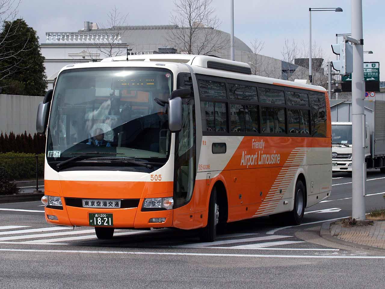 【食玩瞓】Limousine機場直出新宿/池袋 │包pocket wifi租借服務│東京自由行套票3-31天