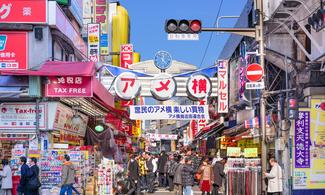 【預留機位】香草航空│包pocket wifi租借服務│東京自由行套票6天 (逢星期二、三出發)
