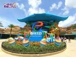 【復活節Fun ‧ 紛樂園】長隆主題酒店+海洋王國門票│珠海自由行套票2-3天~『來回澳門外港或氹仔碼頭 』