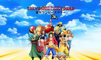 【海賊王LIVE & PARK PASS】東京鐵塔│包pocket wifi租借服務│東京自由行套票3-31天