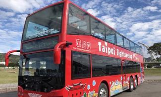 【雙層觀光巴士 】4 小時票觀光台北必到景點!│桃園機場至台北市單程捷運車票│台北自由行套票3-31天