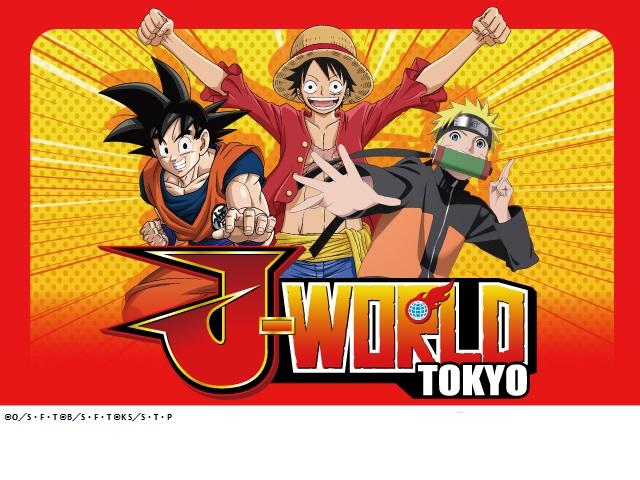 【 J-WORLD TOKYO】動漫迷必踩池袋景點 │包pocket wifi租借服務│東京自由行套票3-31天