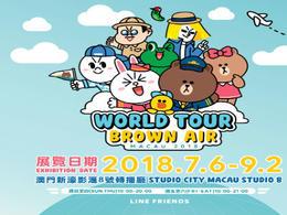 【話題熱點】包「LINE FRIENDS WORLD TOUR MACAU 2018 」門票及「澳門銀河」運財套餐美食券│金光飛航│澳門自由行套票2-7天