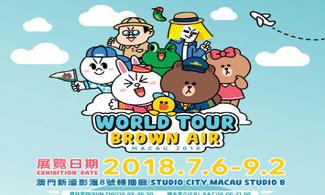 【話題熱點】Captain BROWN帶您遊世界│金光飛航│澳門自由行套票2-7天