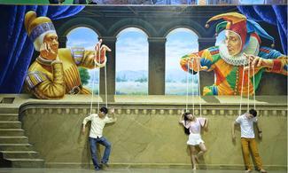 【話題熱點】真嘅?假嘅?好亂呀!| 曼谷3D美術館 | 曼谷自由行套票3-31天