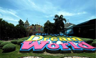 【曼谷夢幻世界】奇幻世界的美妙探險 | 額外多包雪國門票+自助午餐| 曼谷自由行套票3-31天