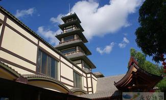 珠海御温泉【溫泉享受】自由行套票2-7天(九州港)